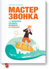 43 Best Books! images   Entrepreneur books, Cameron diaz <b>book</b> ...