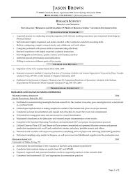 example resume for maintenance job service resume example resume for maintenance job network engineer resume example resume writing advice research scientist resume