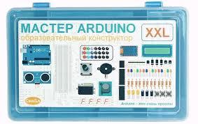 Электронный <b>конструктор</b> МАСТЕР Arduino XXL (<b>РАДИО КИТ</b> ...