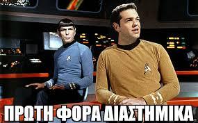 Αποτέλεσμα εικόνας για Ελληνικής διαστημικής υπηρεσίας