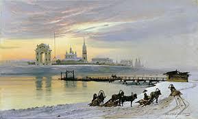 Картинки по запросу сибирский тракт