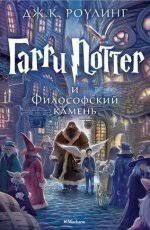 <b>Азбука</b>-<b>Аттикус</b>   Books.Ru — <b>Книги</b> России