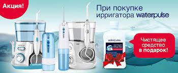 <b>Ирригаторы</b> - купить <b>ирригатор</b> в Киеве для <b>полости рта</b> и зубов ...