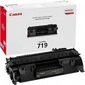Купить картридж для принтера <b>Canon</b> в Краснодаре - Мирмекс