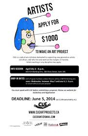 apply for a cue art grant sketch