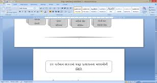 change page orientation in between out affecting the whole ms change page orientation in between out affecting the whole ms word document
