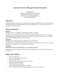 doc customer exa resume service com resume for a customer service representative