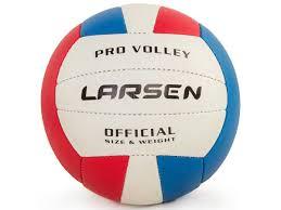 <b>Мяч</b> волейбольный <b>Larsen</b> Vega - Сеть спортивных магазинов ...