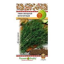 <b>Семена Тмин овощной Аппетитный</b> - купите по низкой цене в ...
