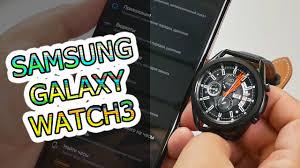 ОБЗОР | <b>Умные часы Samsung Galaxy</b> Watch 3 - YouTube