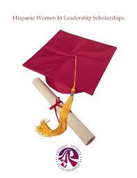 scholarships hispanic women in leadership scholarship