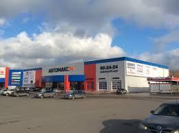 Автомакс 24, магазин автозапчастей и автотоваров, просп ...