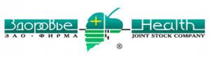 Купить <b>Фосфоглив форте капс</b>. 300мг+65мг №<b>50</b> за 999.50 руб. в ...
