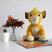 King of <b>Lion</b> Stuffed Animal