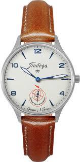 Купить <b>Мужские</b> российские наручные <b>часы Победа PW</b>-<b>04</b>-<b>62</b>-<b>10</b> ...