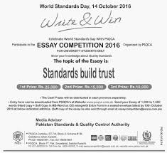 student writing contest prizes essay