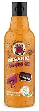 <b>Гель для душа</b> Planeta Organica Skin super food <b>Антиоксидантный</b>