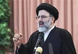 Image result for ابراهیم رئیسی