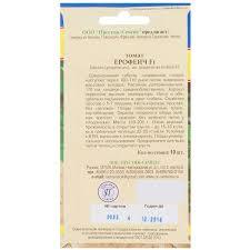 <b>Семена Томат</b> «<b>Ерофеич</b>» F1 в Иркутске – купить по низкой цене ...