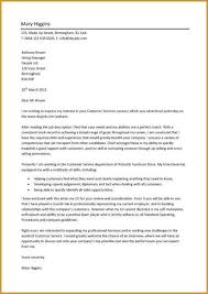 11 Cover Letter Examples For Customer Service Jobs | jumbocover.info Customer Service Cover Letter Customer Services Advisor Cover Letter