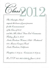 designs graduation announcement templates word 2007 graduation graduation announcement templates word 2007
