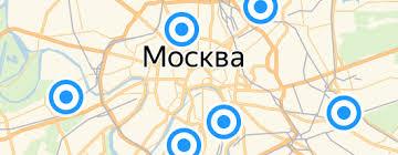 <b>Украшения</b> — купить на Яндекс.Маркете