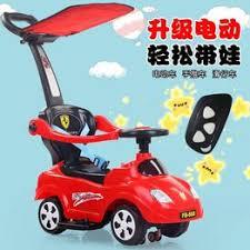 Children's electric trolley scooter yo-yo baby four-wheeled girl ... - Vova