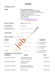 english teacher resume no experience resumecareer provides templates and examples to create a winning resume for job search also covers types of resume and resume service companies