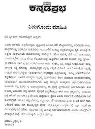 environmental safety essay in tamil   essay topicsworld environment day essay in tamil