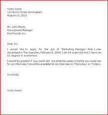 Application letter in the philippines sample chiropractic