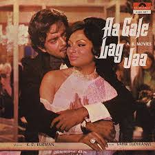 Image result for film  (Aa Gale Lag Jaa)(1994)