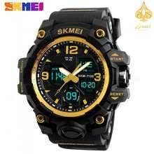 Shop the Latest <b>SKMEI</b> WATCH <b>Sports</b> Watches in the Philippines in ...