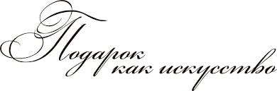 <b>Тактическая ручка Microtech SIPHON</b> II 401-SS-ODBZ