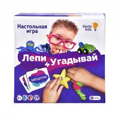 <b>Genio</b> Kids <b>Игра</b> детская <b>настольная</b> Лепи и угадывай ...