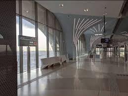 Al Wakra station