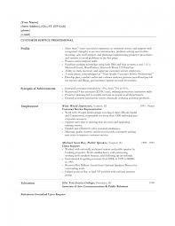 resume cover letter for insurance customer service skills for a customer service job job sample resume objective for customer skills for a customer service job job sample resume objective for customer