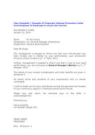 internal cover letter examples promotion