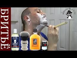 """<b>Shaving</b> with VIKINGS <b>BLADE</b> """"THE EMPEROR"""", Nordic <b>Shaving</b> ..."""