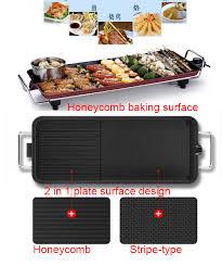 <b>Multi function Electric Grills Home</b> Baking Pan Smokeless ...