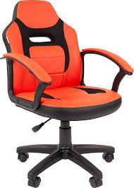 <b>Кресло компьютерное</b> детское Chairman <b>Kids</b> 110 купить за 6540 ...