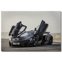 Mclaren reviews – Online shopping and reviews for Mclaren on ...