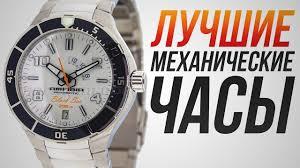 Лучшие <b>мужские</b> механические часы из России. <b>Часы Восток</b> ...