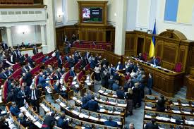 rada refuses to resume work of tax police ukrainian news