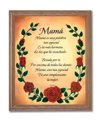 I Love You Mom Quotes In Spanish via Relatably.com