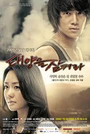 <b>Swallow the Sun</b> - AsianWiki