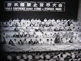 「原水協漢字」の画像検索結果
