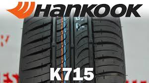 <b>Hankook</b> Optimo K715 <b>летние шины</b> ОБЗОР Lester.ua - YouTube