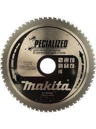 <b>Диск пильный</b> по металлу B-34154 (185х30 мм) Makita 8867255 в ...