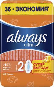 <b>Прокладки</b> гигиенические <b>Always</b> Ultra <b>Normal</b> Plus Quatro, 36 шт ...