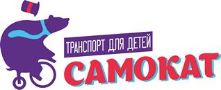 Купить <b>двухколесные самокаты</b> во Владимире от 3000 руб ...